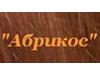 АБРИКОС, салон-парикмахерская Новосибирск