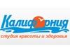 КАЛИФОРНИЯ, студия аквааэробики Новосибирск
