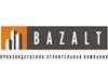 БАЗАЛЬТ, производственно-строительная компания Новосибирск