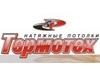 ТЕРМОТЕХ, производственно-монтажная компания Новосибирск