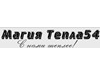 МАГИЯ ТЕПЛА 54, компания теплых полов Новосибирск