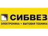 СИБВЕЗ сеть магазинов бытовой техники Новосибирск