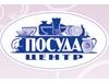 ПОСУДА ЦЕНТР сеть магазинов Новосибирск