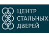 ЦЕНТР СТАЛЬНЫХ ДВЕРЕЙ, производственно-торговая фирма Новосибирск