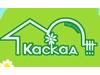 КАСКАД, магазин садовой техники Новосибирск