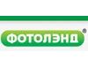 ФОТОЛЭНД, фотомаркет Новосибирск