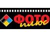 ФОТОПЛЮС, магазин фототехники Новосибирск
