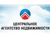 ЦЕНТРАЛЬНОЕ АГЕНТСТВО НЕДВИЖИМОСТИ Новосибирск