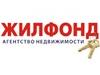 ЖИЛФОНД, агентство недвижимости Новосибирск