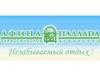 АФИНА ПАЛЛАДА, турагентство Новосибирск
