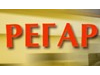 АВ РИГАР, специализированное предприятие Новосибирск