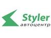 СТАЙЛЕР, автосервис Новосибирск