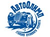 АВТООЛИМП, станция кузовного ремонта Новосибирск