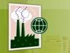 АЗАРИЙ, кирпичный завод Новосибирск