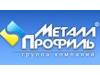 МЕТАЛЛ ПРОФИЛЬ, группа компаний Новосибирск