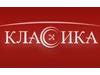 КЛАССИКА, магазин мужской одежды Новосибирск