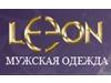 ЛЕОН, мужская одежда Новосибирск