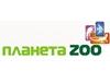 ПЛАНЕТА ZOO, зоомагазин Новосибирск