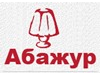 АБАЖУР, квартирное бюро Новосибирск