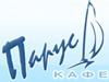 ПАРУС, кафе Новосибирск