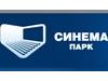 СИНЕМА ПАРК, кинотеатр Новосибирск