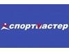 СПОРТМАСТЕР магазин Новосибирск