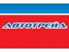 АВТОТРЕЙД Новосибирск