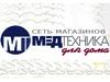 МЕДТЕХНИКА ДЛЯ ДОМА магазин Новосибирск
