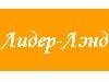 ЛИДЕР-ЛЕНД, аквапарк Новосибирск