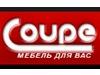 КУПЕ, мебельная компания Новосибирск