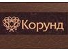 КОРУНД, ювелирный салон Новосибирск