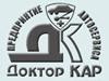 ДОКТОР-КАР Новосибирск