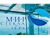 МИР СТЕКЛА И ЗЕРКАЛ, торговая компания Новосибирск