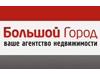 БОЛЬШОЙ ГОРОД, агентство недвижимости Новосибирск