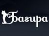 БАГИРА, салон красоты Новосибирск