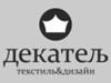 ДЕКАТЕЛЬ, салон штор Марьяны Шестопаловой Новосибирск