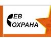 ЕВ ОХРАНА, частное охранное предприятие Новосибирск