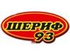 ШЕРИФ-93, частное охранное предприятие Новосибирск