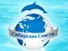 РАЙ ДЛЯ РЫБАКА, рыболовный магазин Новосибирск