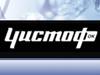 ЧИСТОФ, прачечная Новосибирск