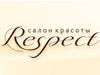 РЕСПЕКТ, салон красоты Новосибирск