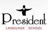 ПРЕЗИДЕНТ, языковая школа Новосибирск