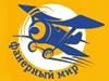 ФАНЕРНЫЙ МИР, магазин-склад Новосибирск