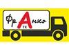 ФРАНКО, транспортная компания Новосибирск