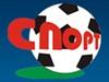 СПОРТ, магазин спортивных товаров Новосибирск