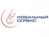 А СЕРВИС, мобильный сервис Новосибирск