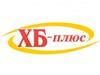 ХБ-ПЛЮС, производственно-торговая компания Новосибирск