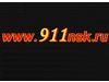 911NSK, служба эвакуации и техпомощи Новосибирск
