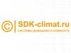 СДК, торгово-монтажная компания Новосибирск
