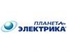 ПЛАНЕТА ЭЛЕКТРИКА, электротехническая торговая сеть Новосибирск